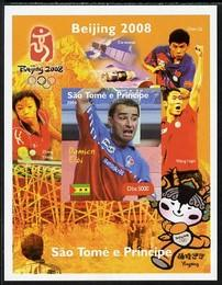 St Thomas & Prince Islands 2004 Beijing Olympic Games...