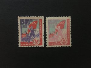 china liberated are stamp set, CP foundation 28 year, north east, MNH, list#119