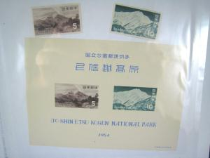 JAPAN  SCOTT #600-601 & 601a S/S  NATIONAL PARKS  MH    (NS56)