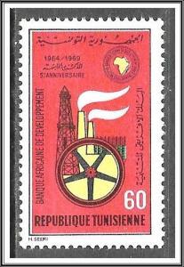 Tunisia #529 Development Bank MNH