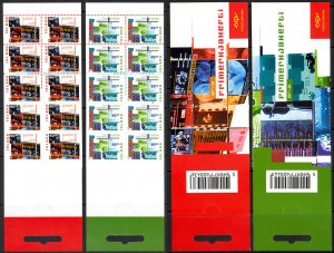Iceland Sc# 993a-994a MNH Complete Booklet 2003 Europa