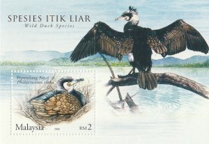 Malaysia 2006 Wild Duck Species MS (perforated) MNH SG#M1320