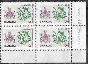 Canada # 423 B.C. Arms & Provincial Flower Plt.Blk/4 LR (1)  Mint NH