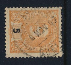 PORTUGAL - 1902  QUELUZ  Circle Date Stamp on Mi.125A 5R Orange p.11 1/2