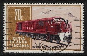 KUT 1971 70th Anniv of the Mombasa / Kisumu Line 70c (1/4) USED