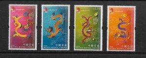 HONG KONG #886-9  YEAR OF THE DRAGON MNH