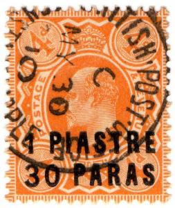 (I.B) Lebanon Postal : British Levant 1pi 30pa OP