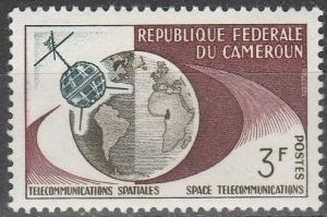 Cameroun #382  MNH F-VF (V524)
