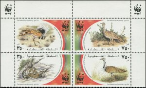 Palestinian Authority 2001 Sc 150 Birds WWF Bustard CV $11.50