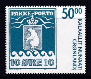 Greenland 2005 , 50k  Polar Bear Parcel Post Stamps Centenary MNH # 464