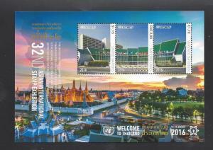United Nations, N/L, Bangkok - 32nd Asian Int'l Stamp Expo Sheet of 3, MNH