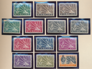 Nyasaland Protectorate Stamps Scott #54 To 62 And 54A To 57A Mint Hinged - Fr...