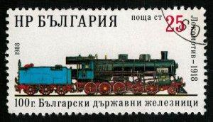 1988, Locomotive, 25ct (T-9978)