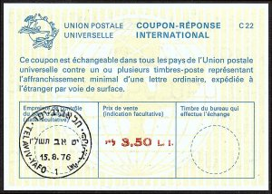 Israel Intl. Reply Coupon (IRC), 3.50 L.I. First Day Cancel, 1976