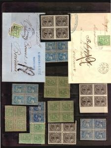 URUGUAY CLASSIC STAMP 1866-8 advanced collection of blocks & covers valuable