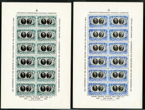 US Stamp 1947 NY Exhib Set of 4x intact Sheets of 12x Rare