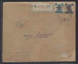 PAKISTAN LOCAL HANDSTAMPS (P2710B) KGVI 6A+8A REG COVER TO PESHAWAR VERY NICE
