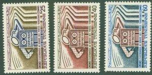TUNISIA 494-96 MH BIN$ 1.30