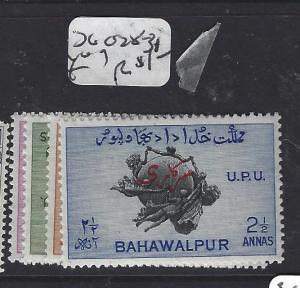 PAKISTAN BAHAWALPUR (P3001B)  SG O28-31    MOG