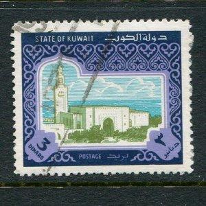 Kuwait #871 Used