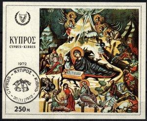 Cyprus #337  MNH CV $12.00 (X2754L)