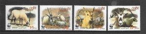 JORDAN #1809-12  ORYX  WWF  MNH