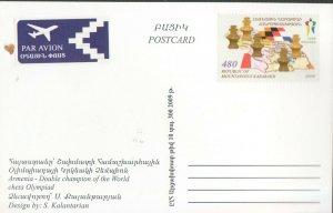 NAGORNO MOUNTAINOUS KARABAKH ARMENIA CHESS CARD TO YOUR ADDRESS R1158CD