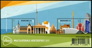 HERRICKSTAMP NEW ISSUES NETHERLANDS Sc.# 1553 Multilaterale Philatelic Exh. S/S