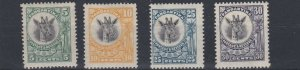TANGANYIKA  1925  S G 89 - 92  SET OF 4  MH