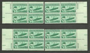 #1091 Intl Naval Review matched Plate Blocks mint NH #25725