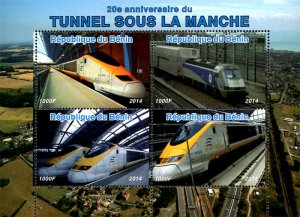 Benin 2014 Tunnel Eurostar Trains Railways 4v Mint Souvenir Sheet S/S. (#06)