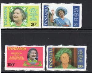 Tanzania MNH 267-70 Queen Mother's 85th Birthday 1985