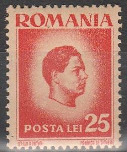 Romania #577 MNH (S4026)