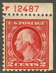 US #499e BOOKLET PANE with PLATE NUMBER,  Very RARE with plate number, VF min...