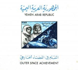 YEMEN MINIATURE SHEET SPACE EXPLORATION 1965 Mint UMM MNH SS3759