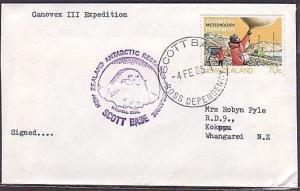 NEW ZEALAND ANTARCTIC 1985 cover Ganovex III Expedition (35507)