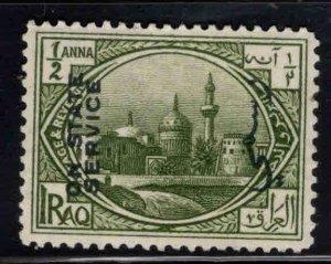 IRAQ Scott o13 MH* Official stamp