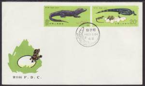 China Peoples Republic 1851-1852 Crocodiles 1983 U/A FDC