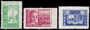 Afghanistan Scott 359-361 (1949) Mint LH VF Complete Set C