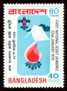 Bangladesh 40p National Scout Jamboree 1978 Scott.136 MNH
