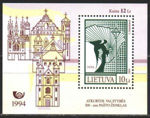 Lithuania. 1994. bl4. Stamps on stamps. MNH.