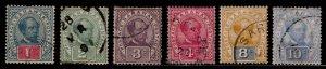 Sarawak 1899 Sir Charles Brooke Part Set [Used]