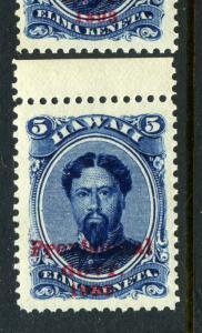 Hawaii Scott 58 King Kamehameha Mint Stamp NH  (Stock H58-3)