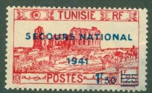 TUNISIA B75 MH BIN$ 0.75