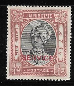 India Jaipur O22: 1/4a Maharaja Man Singh II, unused, NG, VF