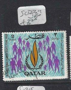 QATAR  (PP1806BB) UN HR  SG 239   VFU