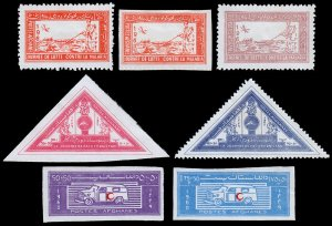 Afghanistan Scott B29-B30, B31-B32, B33-B34 (1960) Mint H VF C