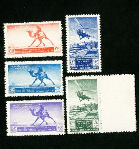 Lebanon Stamps # 225-7 + C148-9 VF OG NH Catalog Value $27.25