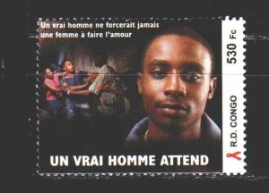 Brazzaville. 2005. from the series. Medicine, AIDS. MNH.