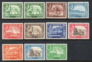 Aden 1939 KGVI p/set (11v. inc both ½a shades) mint